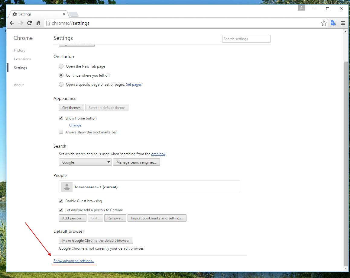 Как назначить Chrome браузером по умолчанию - Android. - Google Chrome 27